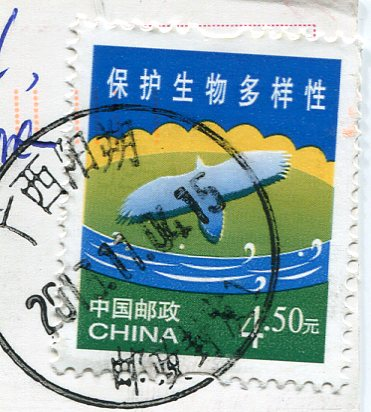 China - Comic art stamps