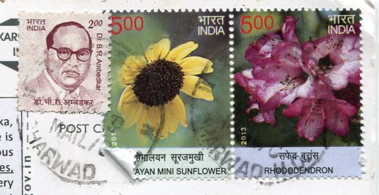 India - Infosys GEC stamps