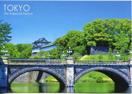 Japan - the Imperial Palace