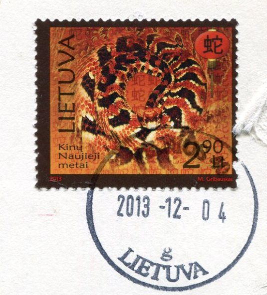 Lithuania - Vilnius University stamps