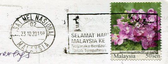 Malaysia - Putrajaya stamps
