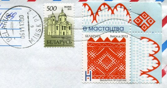 Russia - In the Native Land painting stamps