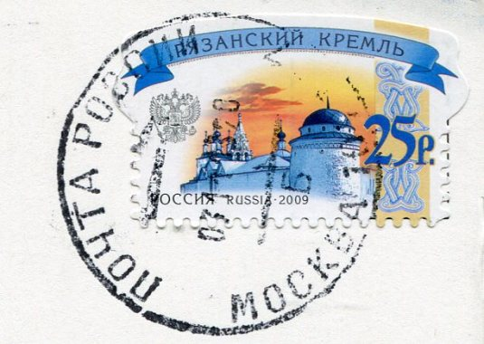 Russia - Russian Shawls stamps