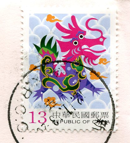 Taiwan - Rice Flower stamps