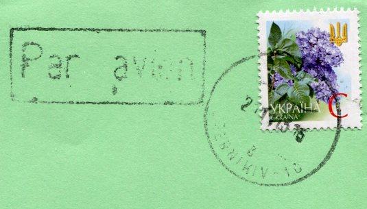 Ukraine - Goat stamps