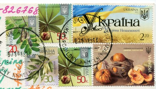 Ukraine - Lazy Postcard stamps