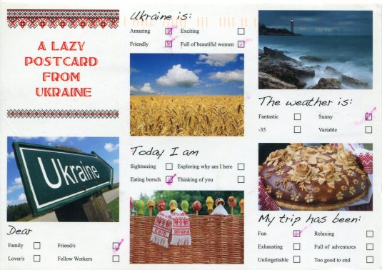 Ukraine - Lazy Postcard