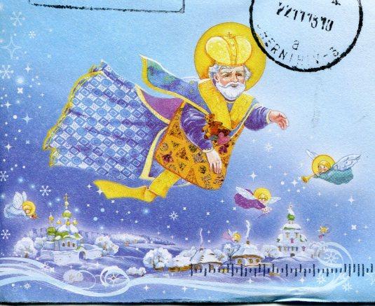 Ukraine - Map Topo envelope