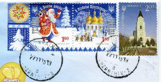 Ukraine - Map Topo stamps