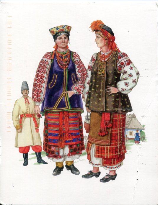Ukraine - Traditional clothes
