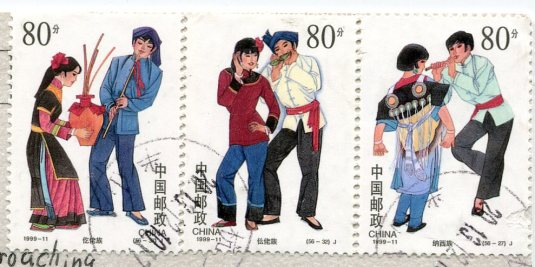 China - Goat eating Clothes stamps 1