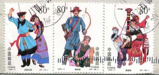 China - Goat eating Clothes stamps 2