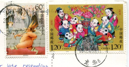 China - illustration stamps