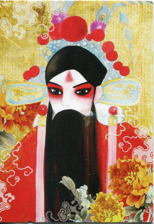 China - illustration