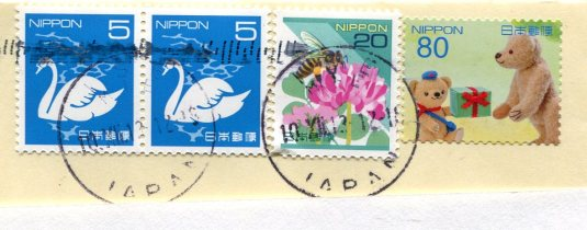 Japan - Gion Matsuri Kyoto stamps