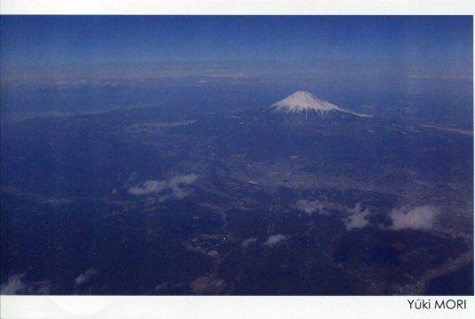 Japan - Mt Fuji aerial