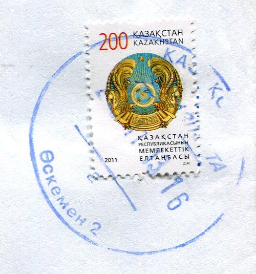Kazakhstan - Kamenogorsk stamps