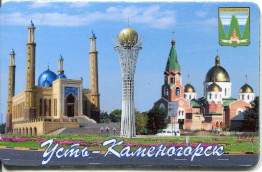Kazakhstan - Kamenogorsk