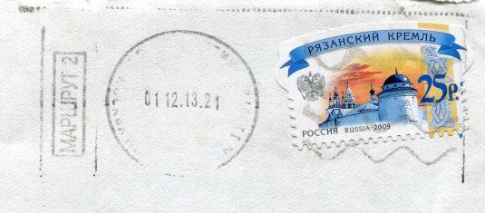 Russia - Art Card with cat stamps