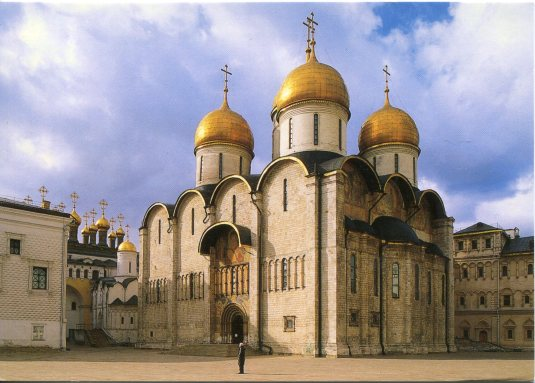 Russia - Moscow Kremlin