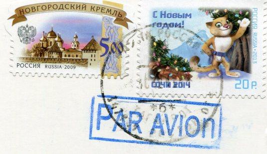 Russia - Murmansk Memorial LH stamps