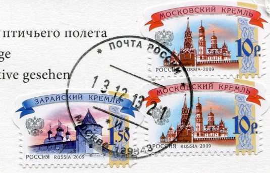 Russia - Smolny Monastery and Large Okahta Bridge  stamps