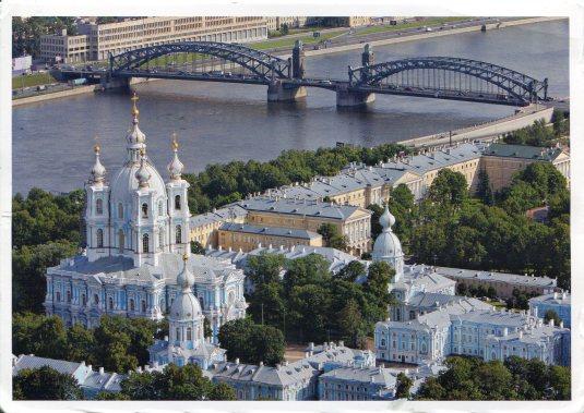 Russia - Smolny Monastery and Large Okahta Bridge