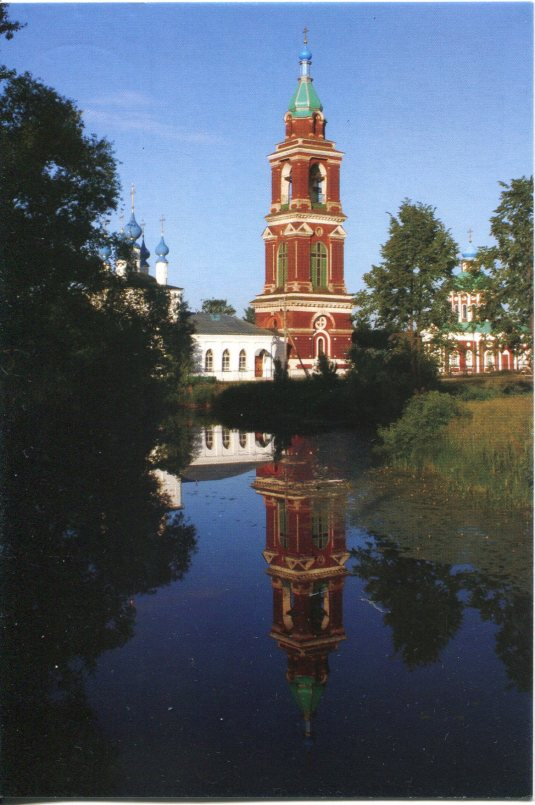 Russia - St Basils Church