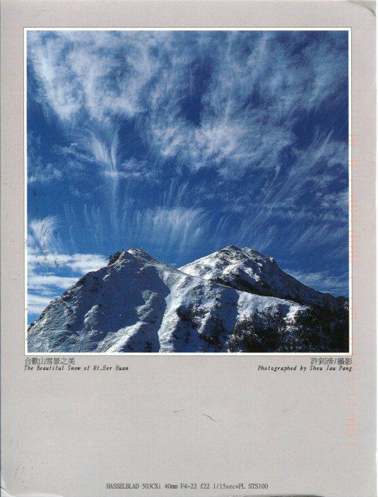 Taiwan - Mt Her Huan