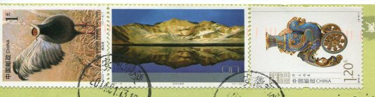 China - Canal stamps