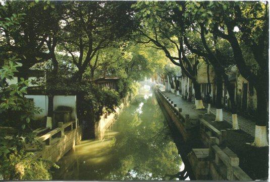 China - Canal