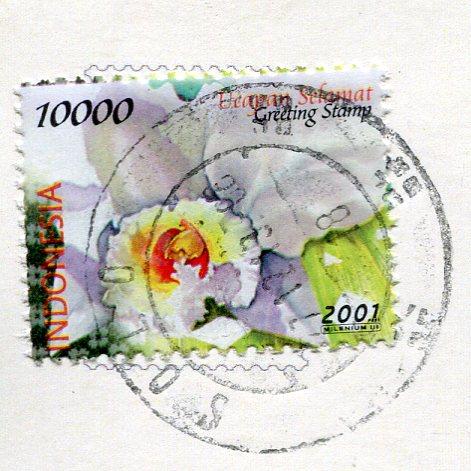 Indonesia - Ad - Surabi Duren Restaurant stamps
