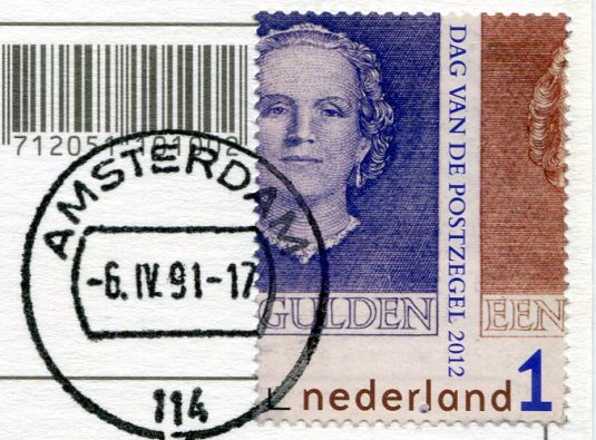 Netherlands - Dutch children presents 2 stamps