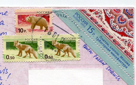 Russia - Cat Illus stamps