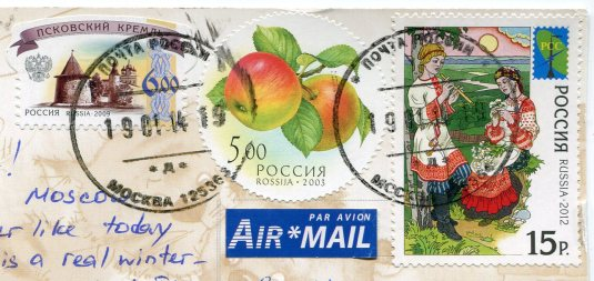 Russia - Kirdiy - Cats and Bird stamps