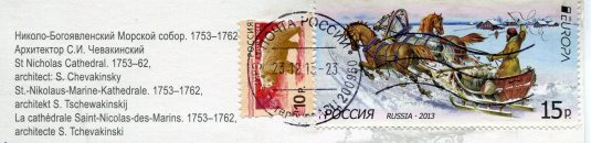 Russia - St Nicholas Cathedral stamps