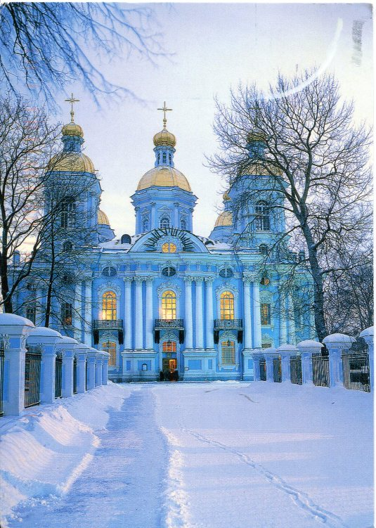 Russia - St Nicholas Cathedral