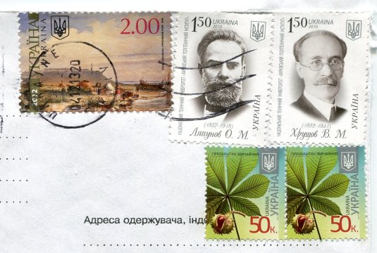 Ukraine - Baked Goods stamps