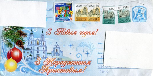 Belarus - Bachelor Buttons Envelopes