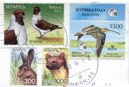 Belarus - Cartoon Knitting stamps