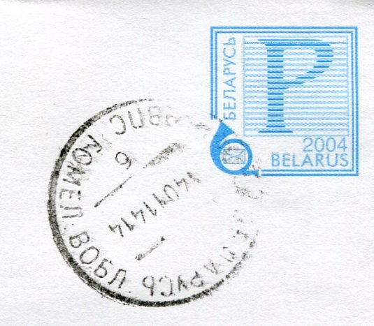 Belarus - Map Forests of stamps