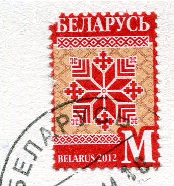Belarus - Monument stamps