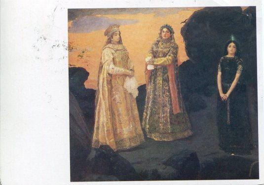 Belarus - Vasnetsov Three Princesses