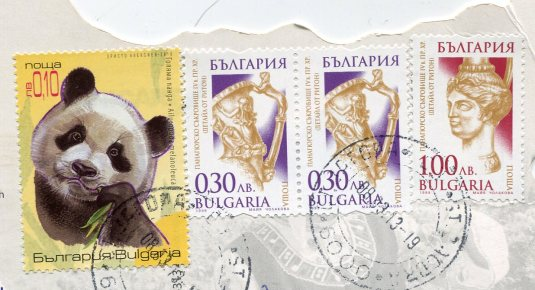 Bulgaria - Land of Roses stamps