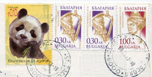 Bulgaria - Stara Zagora stamps