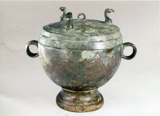 China - Bronze Vessel
