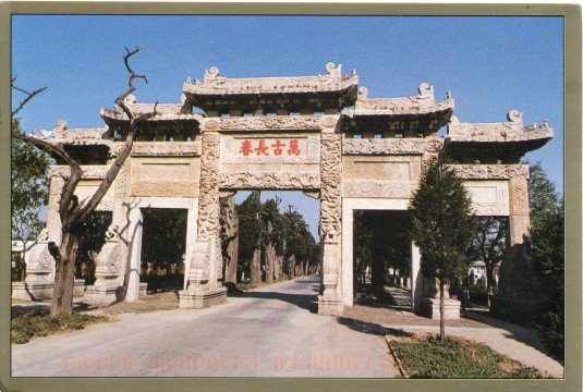 China - Confucius Tomb