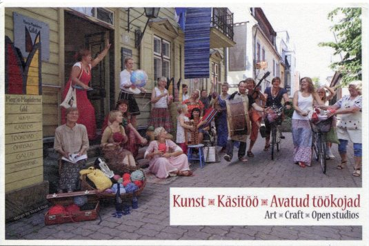 Estonia - Art Studio ad card