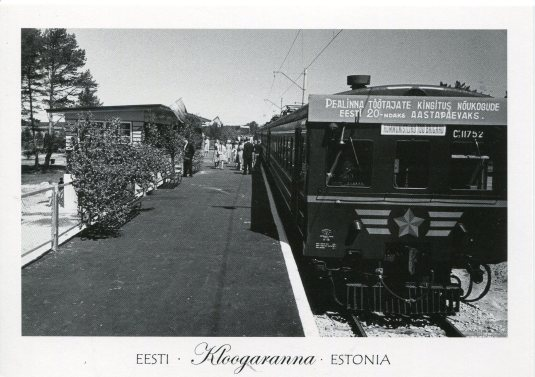 Estonia - Electic Train 1960