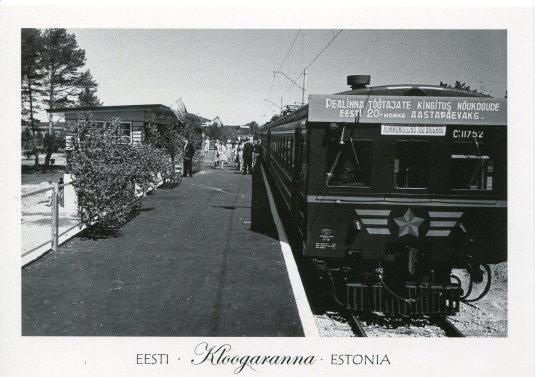 Estonia - Electic Train 1960